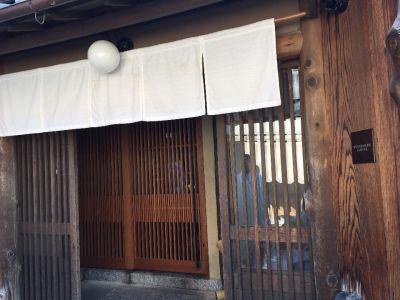 スターバックスコーヒー二寧坂ヤサカ茶屋店
