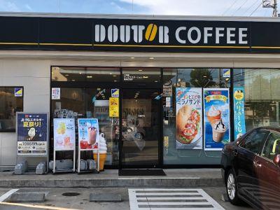 ドトールコーヒーショップエッソ六角橋店