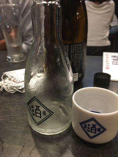 日本酒原価酒蔵 池袋店