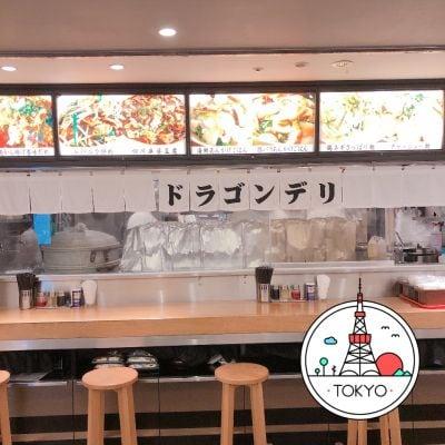 ドラゴンデリ 赤坂Bizタワー店