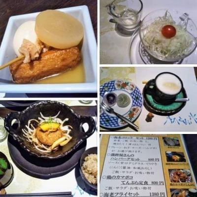 はんぺいcafe アマミク魚歳別館