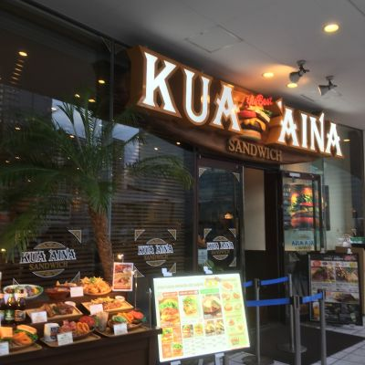 KUA AINA(クア アイナ) 横浜ベイクォーター店