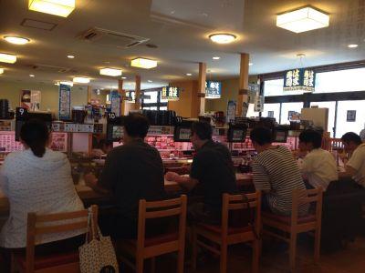 はま寿司 三島中央店