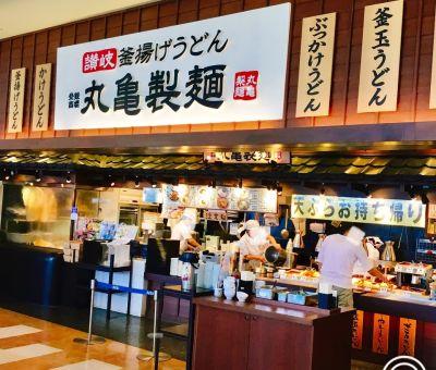 丸亀製麺 アリオ上田店の口コミ