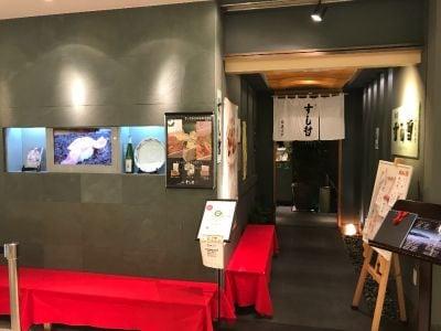 塩竈 すし哲 S-PAL仙台店