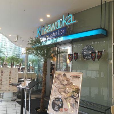 キンカウーカ (kinkawooka) 横浜ベイクォーター店