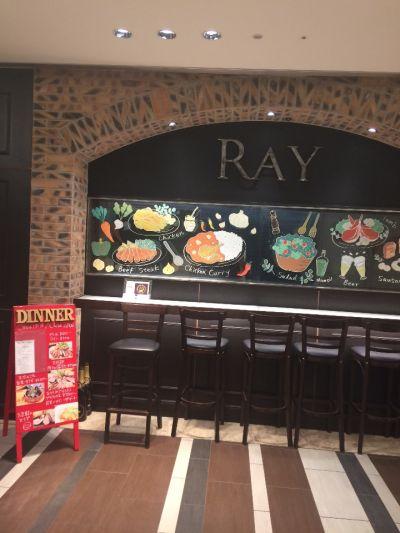 Rotisserie Ray