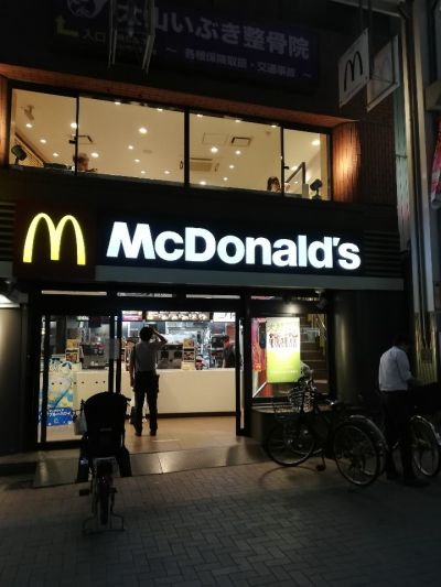 マクドナルド 大山店