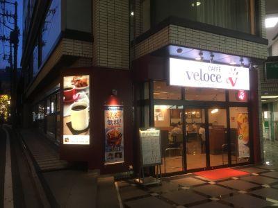 カフェ・ベローチェ 柏駅東口店