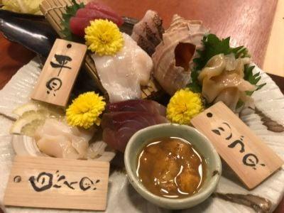 東京シェル石魚