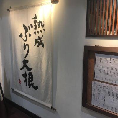 スギノタマ アルデ新大阪店