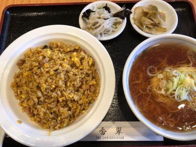 中華料理  香翠の口コミ