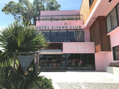 ホテル北野クラブ