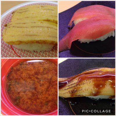 かっぱ寿司 長浜店