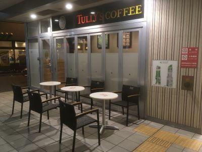 タリーズコーヒー ネクスト船橋店