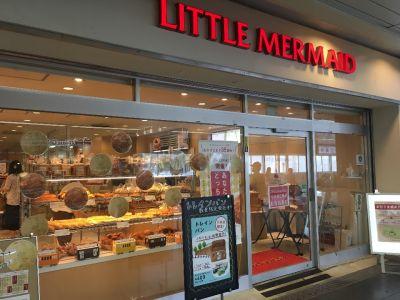 リトルマーメイド 川口店