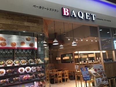 BAQET イオンモール札幌発寒店