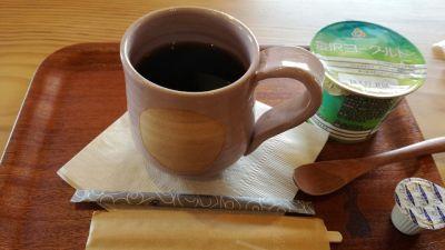カフェ&ベーカリー TSUMUGI