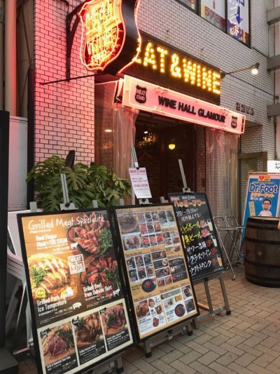 MEAT&WINE ワインホールグラマー 浜松町