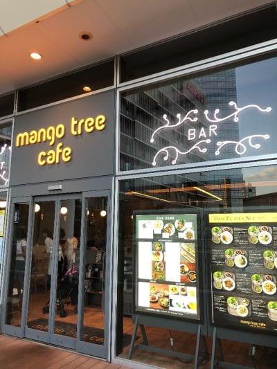 mango  tree cafe ラゾーナ川崎店の口コミ