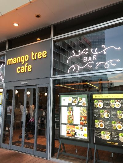 mango  tree cafe ラゾーナ川崎店