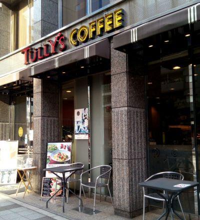 タリーズコーヒー 慶大東門前