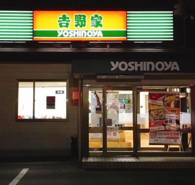 吉野家 18号線上田国分店の口コミ
