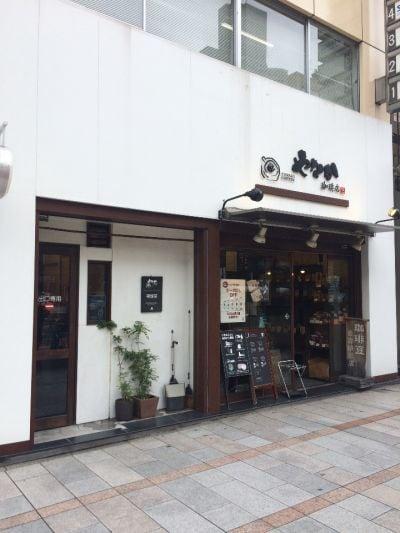 やなか珈琲店 神田店の口コミ