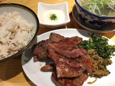 牛タン焼専門店 司 西口名掛丁店の口コミ