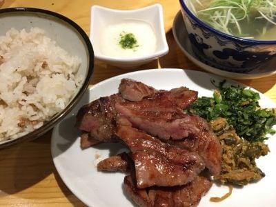 牛タン焼専門店 司 西口名掛丁店