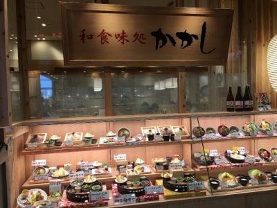 和食処かかし イオンモール札幌発寒店