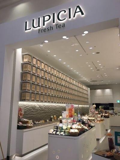 LUPICIA イオン札幌発寒店