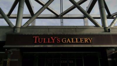 タリーズコーヒー 東京ビッグサイト店