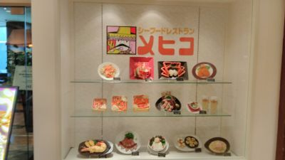 シーフードレストラン メヒコ 東京ベイ有明店