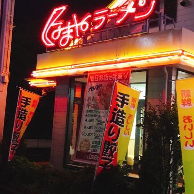 くるまやラーメン 上田店