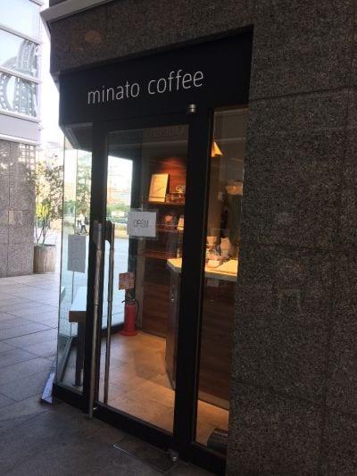minato coffee ミナトコーヒー