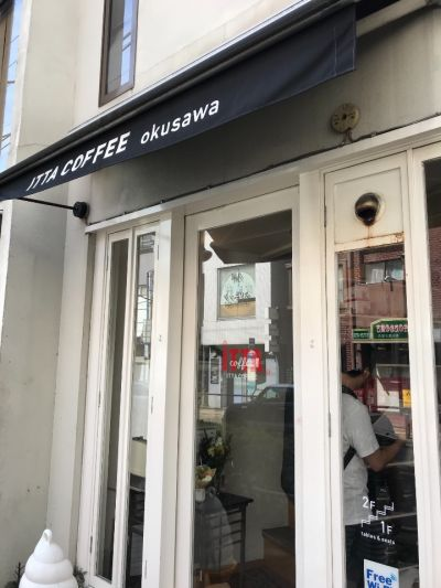 ITTA COFFEE okusawa