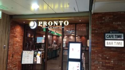 PRONTO 亀戸駅店