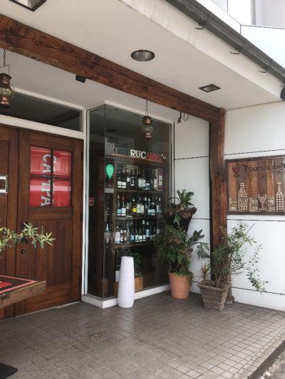 ワイン食堂 ツルカメ (Tsurucame)