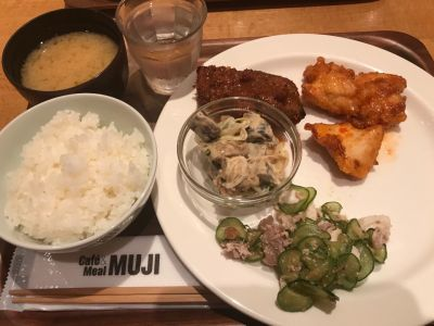 Meal MUJI 青葉台東急スクエア店