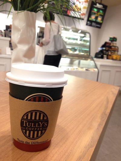 タリーズコーヒー汐留シティセンター店