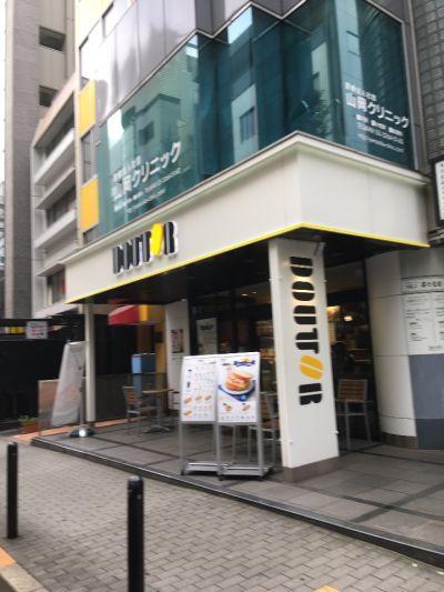 ドトールコーヒーショップ 麹町4丁目店