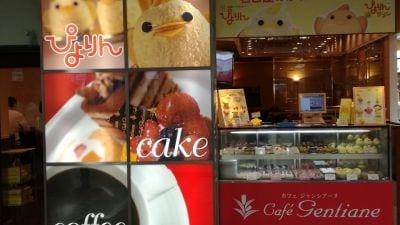 Caffee Gentiane JR名古屋駅店の口コミ