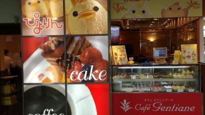 Caffee Gentiane JR名古屋駅店