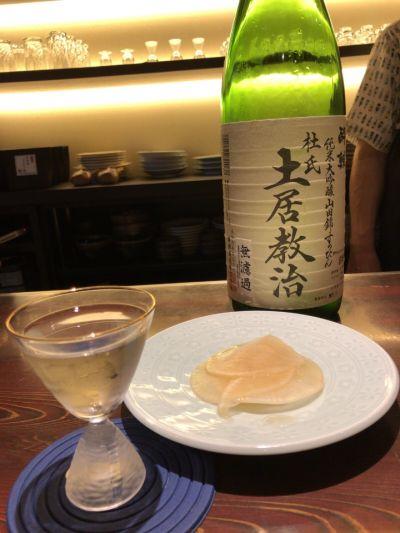 Bar吟泉