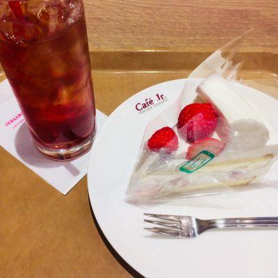 イタリアントマト CafeJr. 小田急秦野駅店
