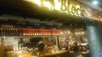 STEAK&WINE Block ヨドバシAkiba店