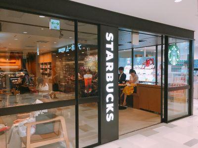 スターバックスコーヒー ルミネ大宮 LUMINE1店