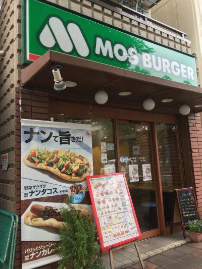 モスバーガー ヨコハマ反町店