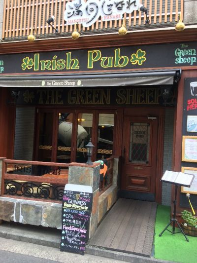 Irish Pub The Green Sheepの口コミ